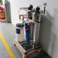 华兰达热销一体化净水设备 供应河池环江写字楼直饮水净化设备