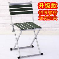 钓鱼椅子便携式折叠凳子加厚马扎子成人小板凳靠背户外野营旅行椅