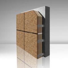 河南保温装饰一体板厂家宝润达直销、岩棉、真金板保温材料