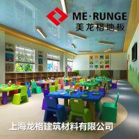 医院幼儿园学校专用PVC塑胶卷材地板强力耐磨抗压防水阻燃地板革