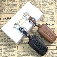 海马M5 S5 S7  M6 M8 福美来3D真皮钥匙包 汽车钥匙套新款钥匙包