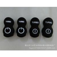 厂家直销广东佛山专业生产硅胶电子按键 喷油镭雕 塑胶丝印移印