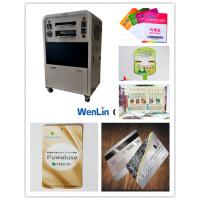 A4小型打印店广告店用 广告牌名片会员卡工作证制作层压机