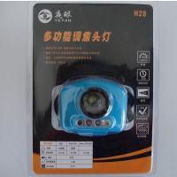 夜眼H28 充电式红外感应头灯 钓鱼旋转调焦强光变焦夜钓灯垂钓灯