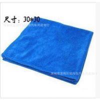 供应 超细纤维毛巾30*30 汽车擦车巾 强吸水 车用清洁巾 蓝色