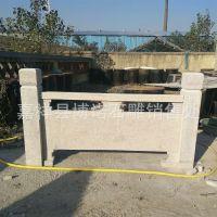 专业雕刻石雕栏杆   优质石材加工石雕护栏 免费安装