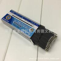 供应正品自由马HO-2001替芯 按动圆珠笔通用笔芯 定位原子笔芯