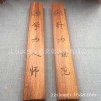 木质镇纸 北京师范大学纪念品 定做纸镇 师范大学礼品 书镇订做