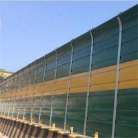 城市公路声屏障@冕宁城市公路声屏障@城市公路声屏障厂家