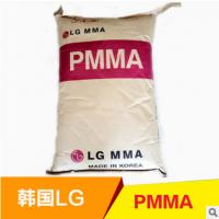 PMMA/韩国LG HI925HS 上海批发