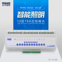 PL-PX1016,PL-PX1216,LS4.16.1