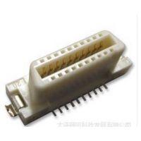 FX15-31S-0.5SV广濑HRS连接器