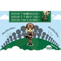 济南军旅军训军事夏令营_济南中小学暑期夏令营_济南夏令营