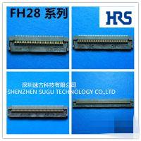 原装正品HRS广濑连接器BM29U-2DP/2-0.35V(86)