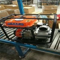 厂家直销自吸泵 3寸柴油高压抽水机 3寸汽油机抽水泵