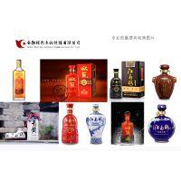 安徽产品摄影白酒红酒葡萄酒黄酒酒类广告拍摄