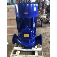热水循环泵ISG100-200-立式多级供水泵CDL-化工泵厂家直销