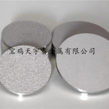 宝鸡供应仪器仪表用不锈钢粉末烧结加厚过滤片