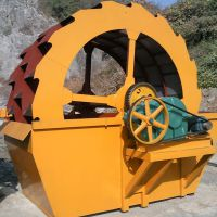 电成型筛网洗沙机 叶轮式洗沙机 水洗池洗砂清洗分级全套设备