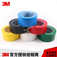 烟台莱阳3M471地面胶带 烟台莱州3M471黄颜色贴地胶带规格