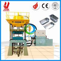 安徽不锈钢文件柜成型液压机 500吨盾牌专用液压机 金属拉伸机