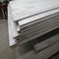 汉中热轧中厚钢板厂家,冷轧特厚钢板销售价格