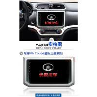 永视 长城哈弗H6专用DVD/安卓导航哈弗H6coupe 嵌入式GPS导航一体机 运动版H6安卓导航