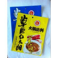 供应邯郸火锅底料包装袋/火锅蘸料包装袋,可免费设计