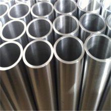 耐腐蚀钛带销售 钛合金带规格齐全 宽度可分条