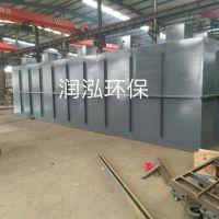 润泓环保每天50吨不锈钢材质一体化地埋生活污水处理设备热销产品