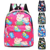 小猪配奇佩琦可爱宝宝儿童双肩背包小童女孩男孩书包幼儿园2-6岁
