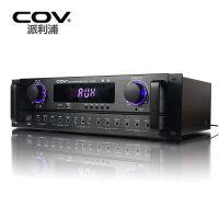 COV CV-089专业卡拉ok大功率家庭k歌功放机商用会议综合前级功放