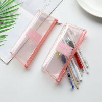 可爱创意佛系少女小清新简约大容量笔袋透明文具袋中小学生铅笔袋