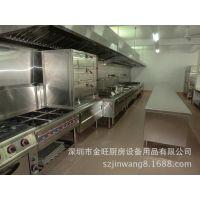 餐饮厨房设备 厂家供应商用电蒸饭柜12盘蒸饭车 食堂厨具