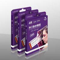 6寸RC相纸高光绒面磨砂绸面证件照喷墨打印照片纸5寸防水相纸270