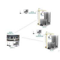 塔吊远程监控系统