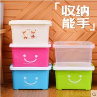 收纳箱透明塑料衣服储物箱子桌面杂物整理盒衣柜书箱