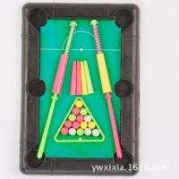 热销儿童创意小玩具仿真台球套装家庭亲子互动游戏玩具地摊货源