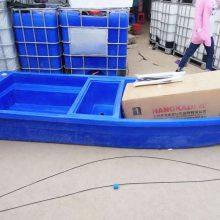 无锡3.5米安全稳定聚乙烯塑料捕鱼船