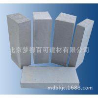 厂家直销  加气混泥土砌块  轻体 泡沫砖  13126867737