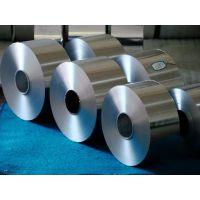 变压器铝带厂家 6063/6061/1100/5052铝板铝卷带 代分条