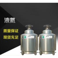 液氦多少钱 广东液氦进口加装