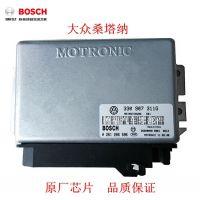 大众桑塔纳发动机电脑板 ECU/330907311G 026
