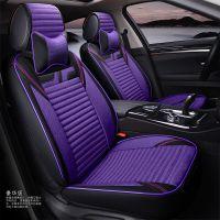 新款汽车坐垫品质款四季垫产地货源汽车用品座垫座套一件代发Q794