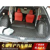 全包围汽车脚垫 专用于宝马1系2系7系 X1 X3 X5 X6迷你mini3系