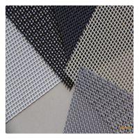 厂家直销 防盗网 防蚊虫网 不锈钢丝喷塑金刚网