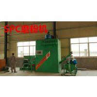 SPC地板生产厂家都在用的SPC磨粉机