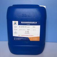 聚六亚甲基单胍盐酸盐(PHMG杀菌剂)