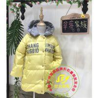 一线品牌童装草莓家族冬季童装批发-广州思宾服饰