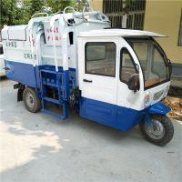 电动三轮挂桶式小型垃圾车 自装自卸挂120/240L桶3立方垃圾清运车支持定做